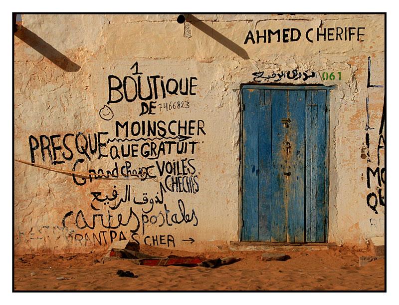 07_12_mauritanie_127_copie1